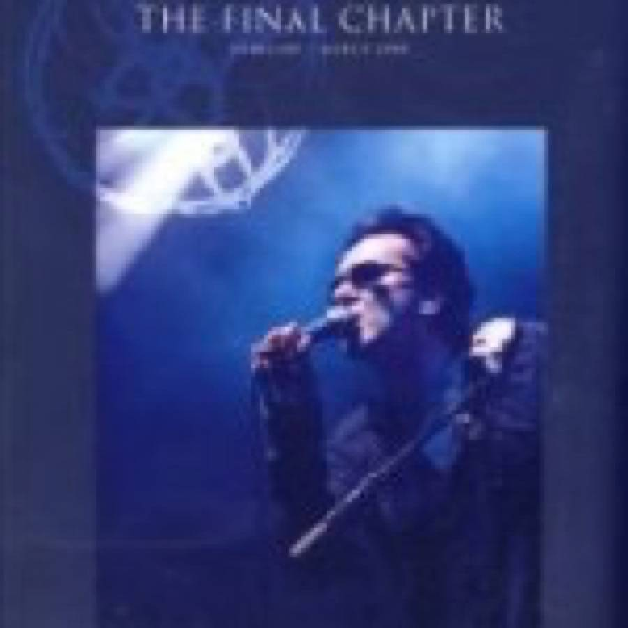 The Mission – The Final Chapter