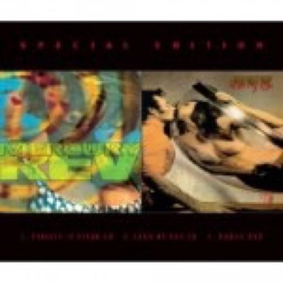 Yerself Is Steam/Lego My Ego CD + DVD
