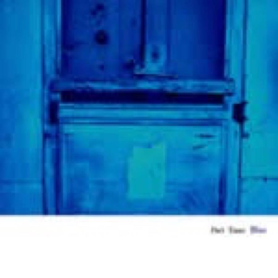 Part Timer – Blue