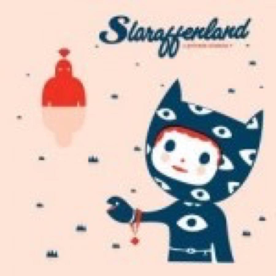 Slaraffenland – Private Cinema
