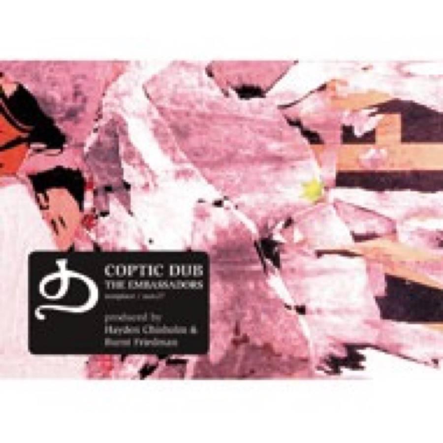 Coptic Dub