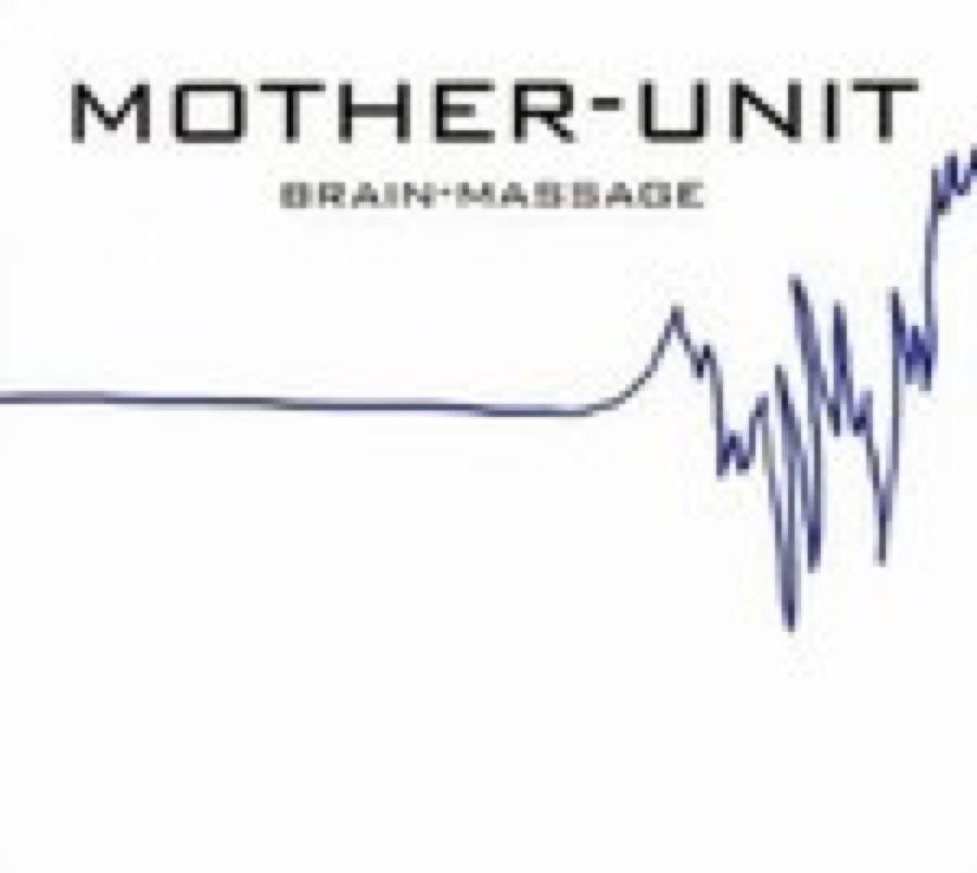 Brain-Message