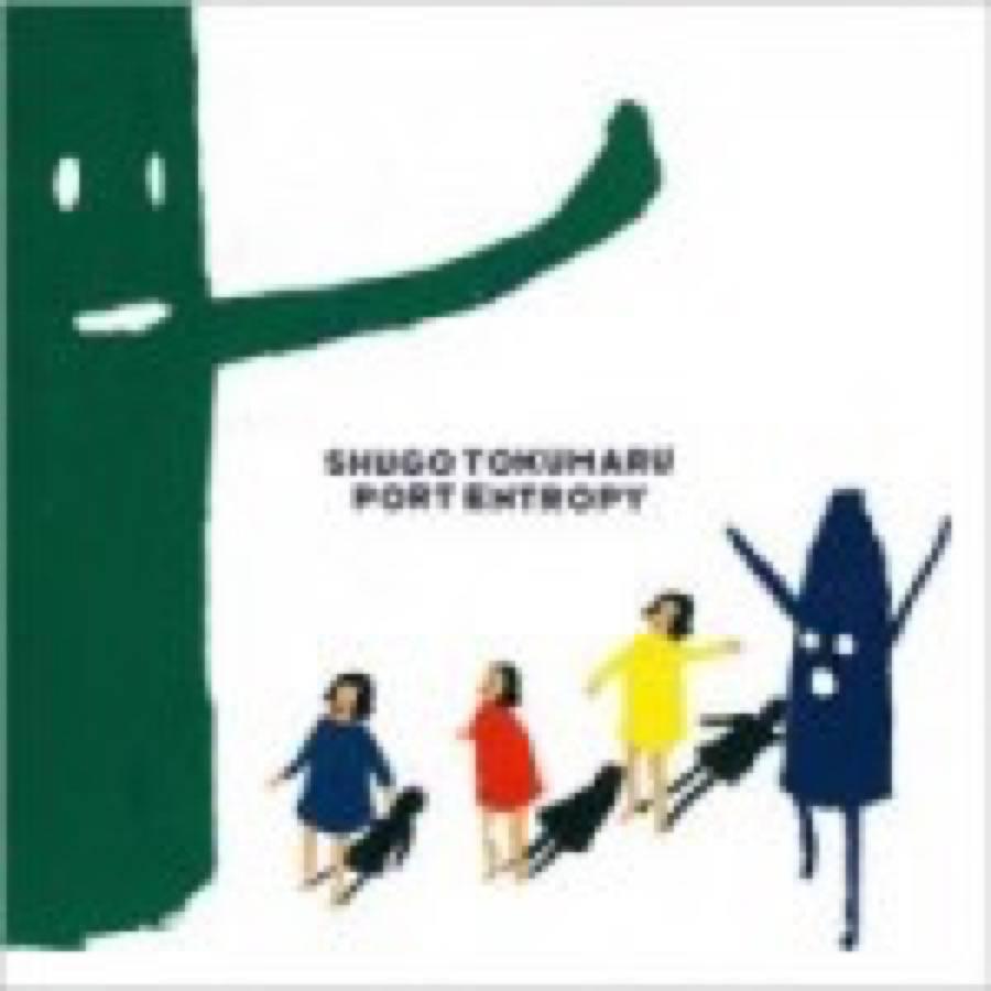 Shugo Tokumaru – Port Entropy