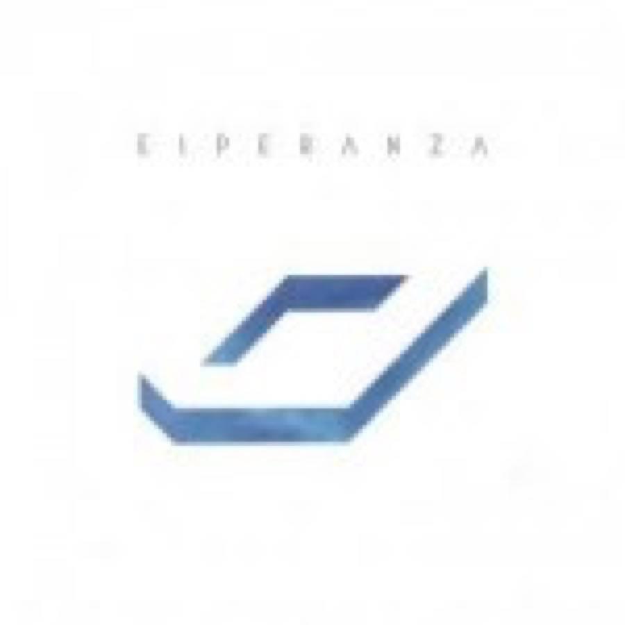 Esperanza – Esperanza