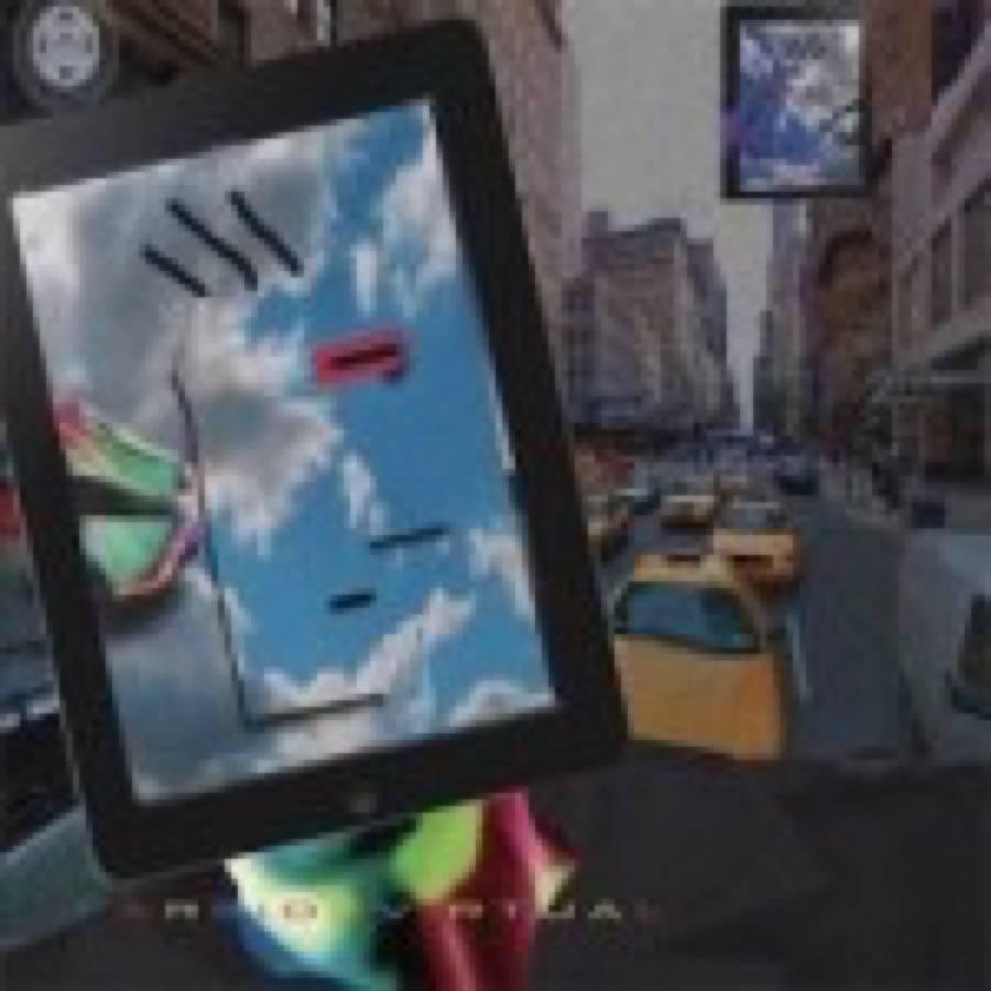 James Ferraro – Far Side Virtual