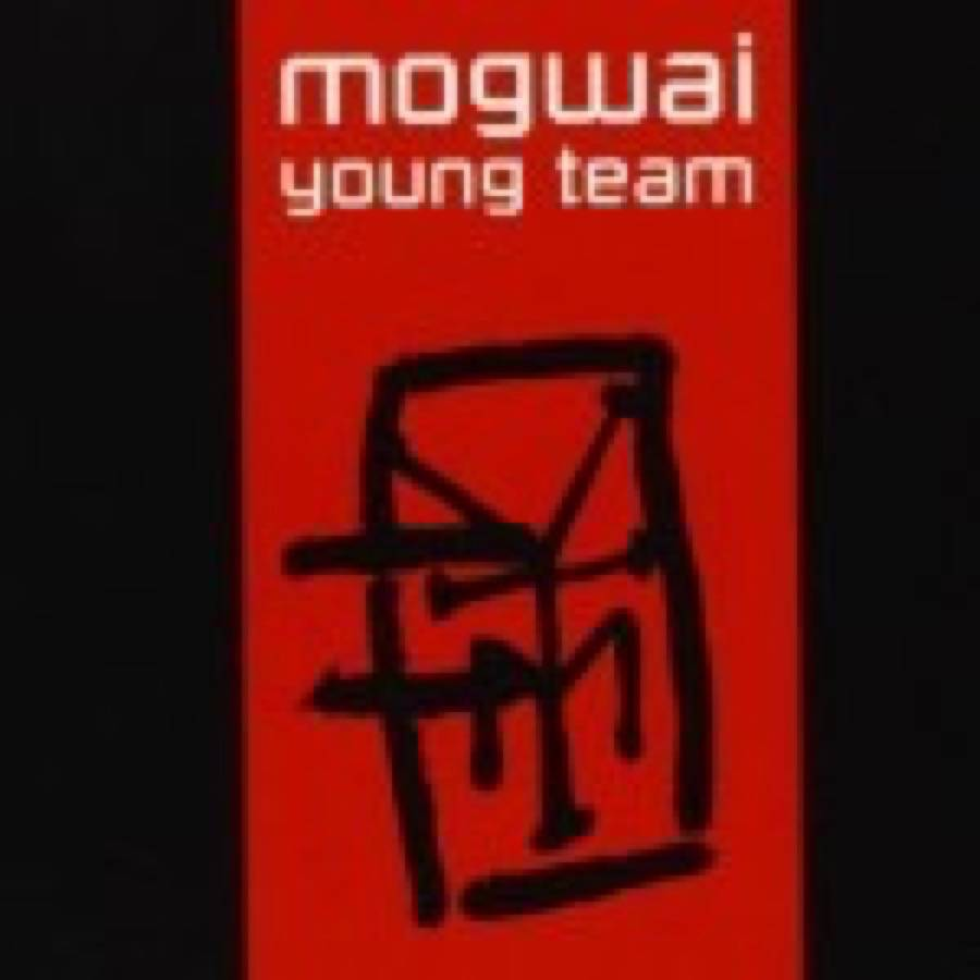 Young Team Deluxe