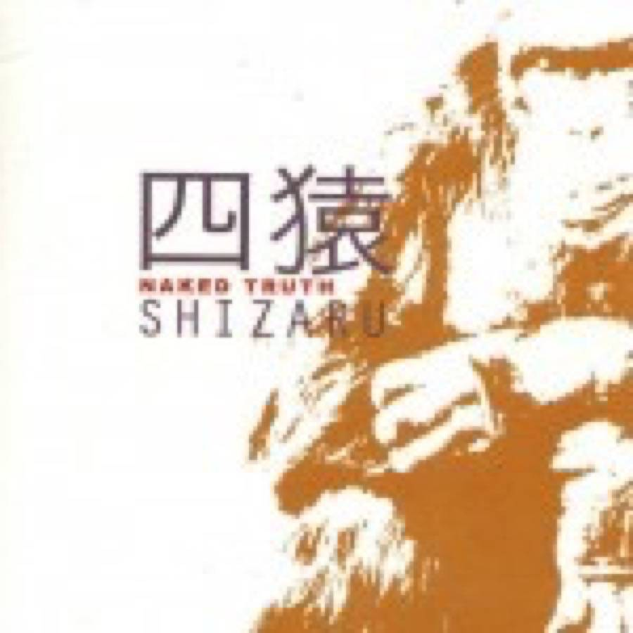 Naked Truth – Shizaru