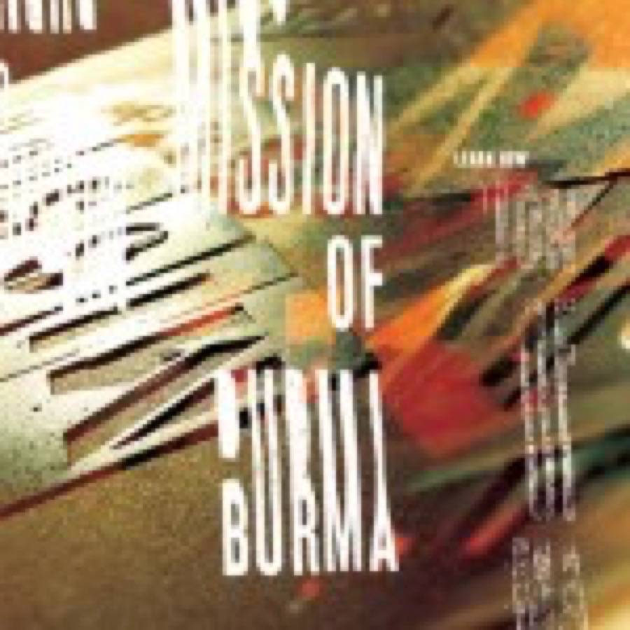 Mission Of Burma – Learn How