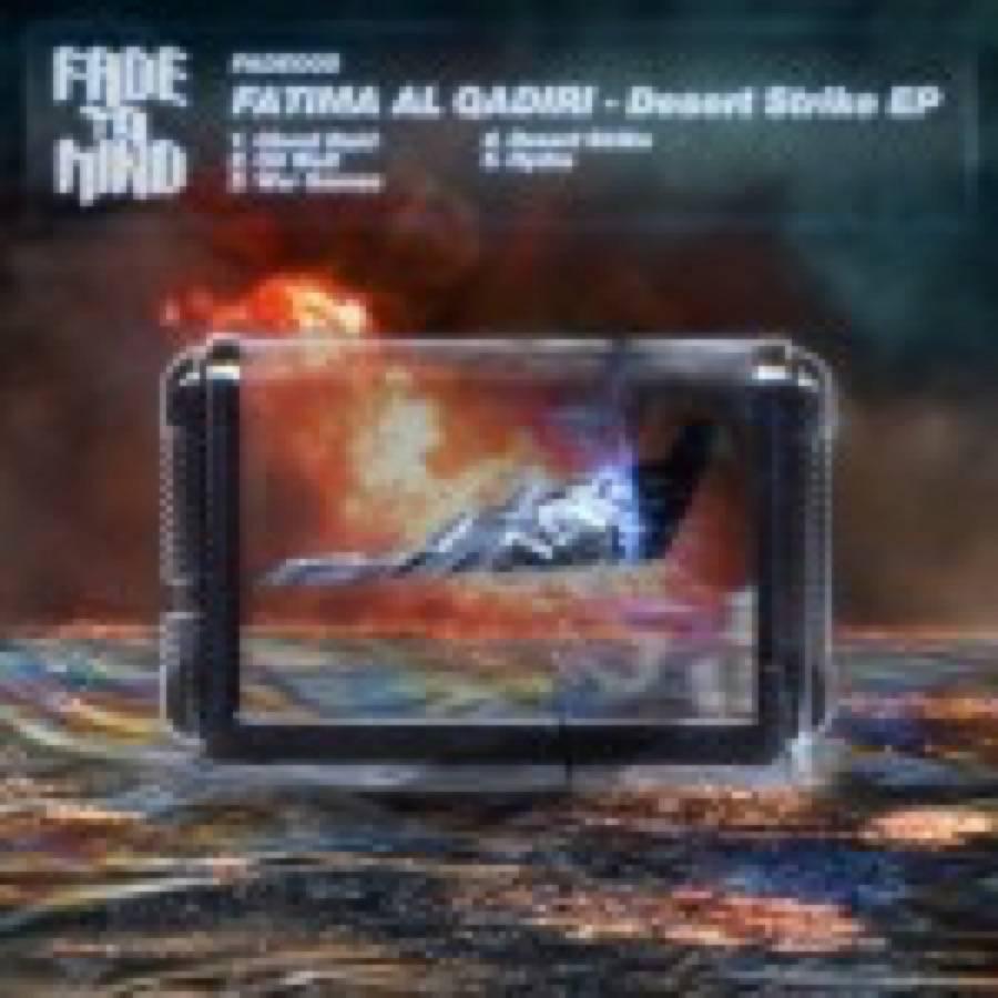Desert Strike EP