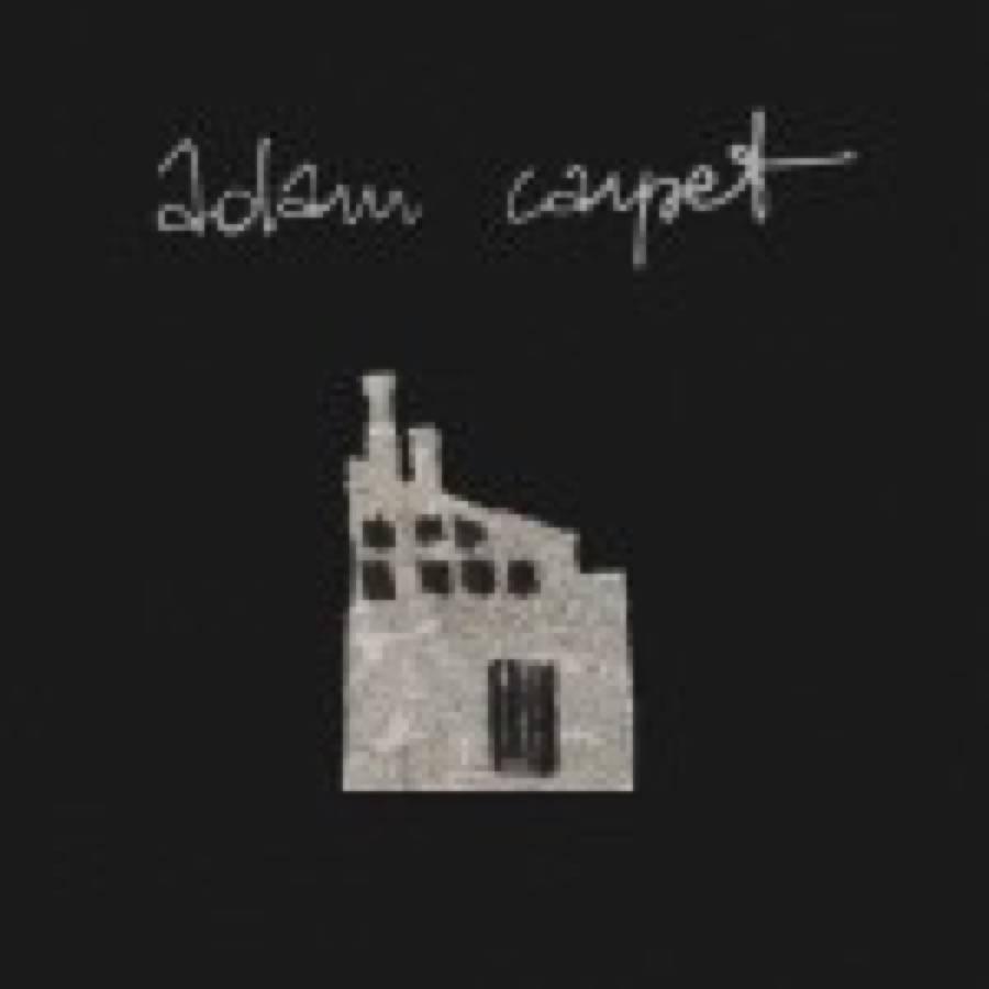 Adam Carpet – Adam Carpet