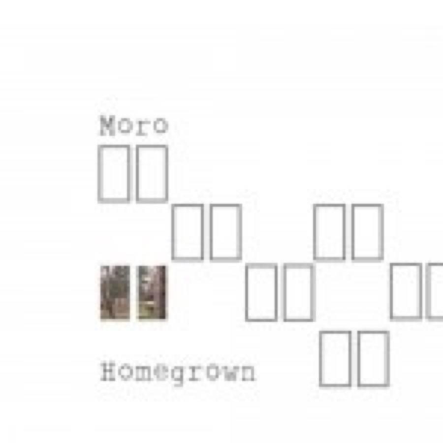 Moro – Homegrown (Musica per Orto e mezzo) EP
