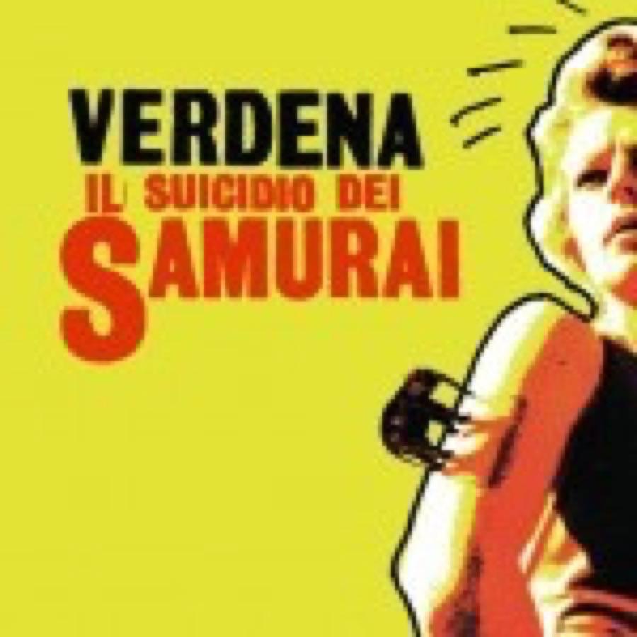 Il Suicidio Del Samurai