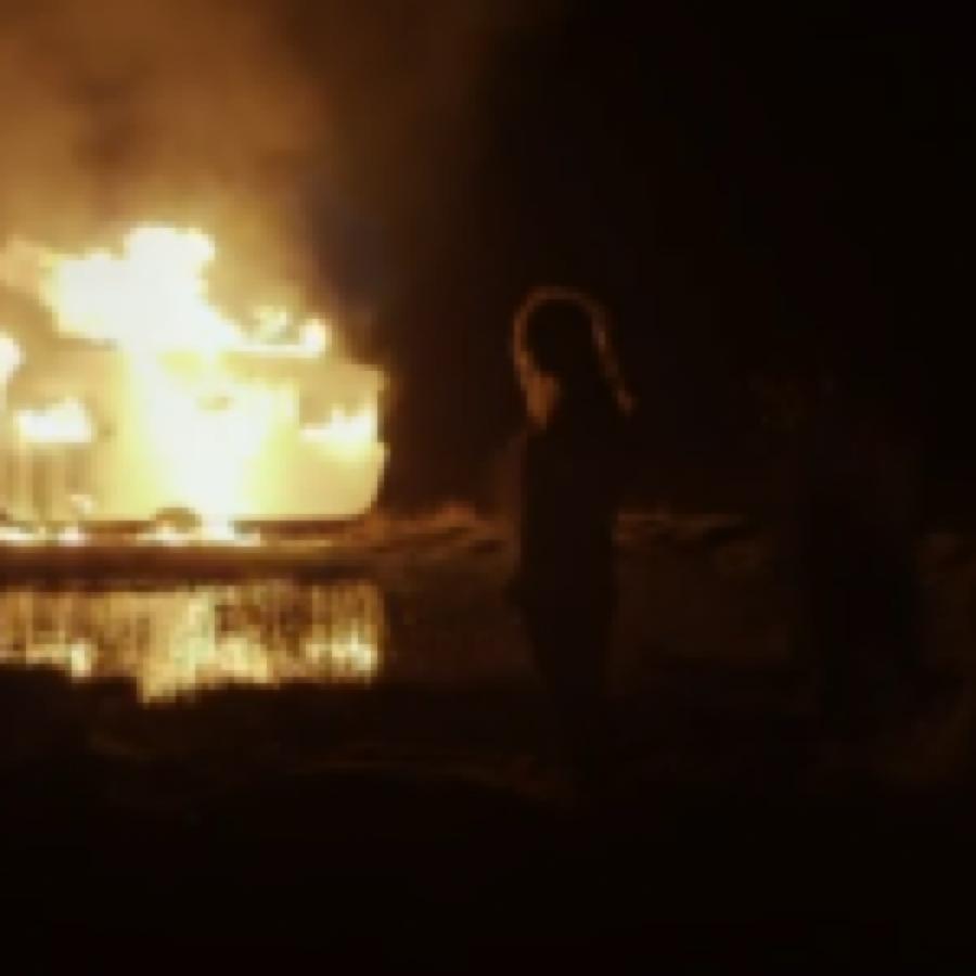 Courtney Barnett – Kim's Caravan
