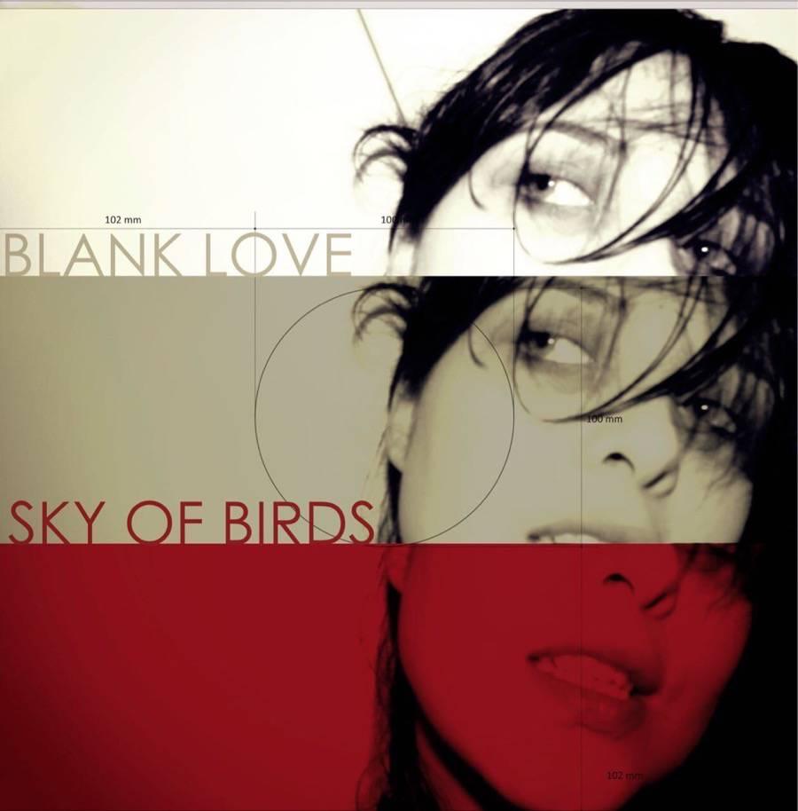 Blank Love