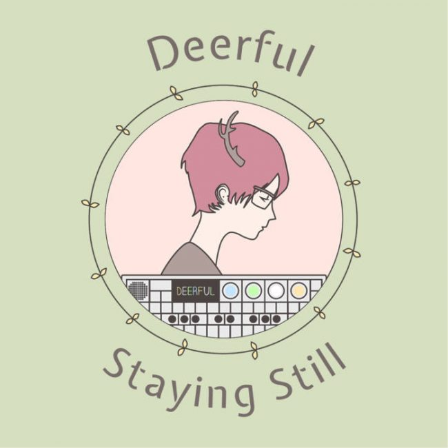 Staying Still EP