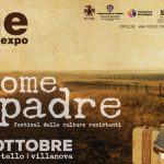KME – Karnel Music Expo 2016