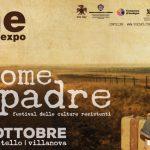 KME – Karnel Music Expo 2016