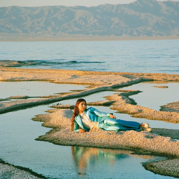 weyes-blood-frontrowseattoearth