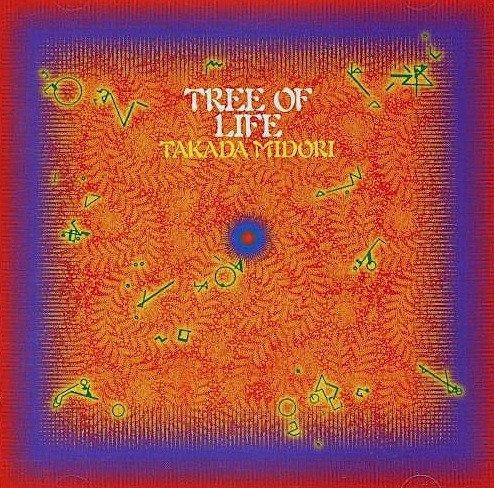 Midori Takada  – Tree of Life