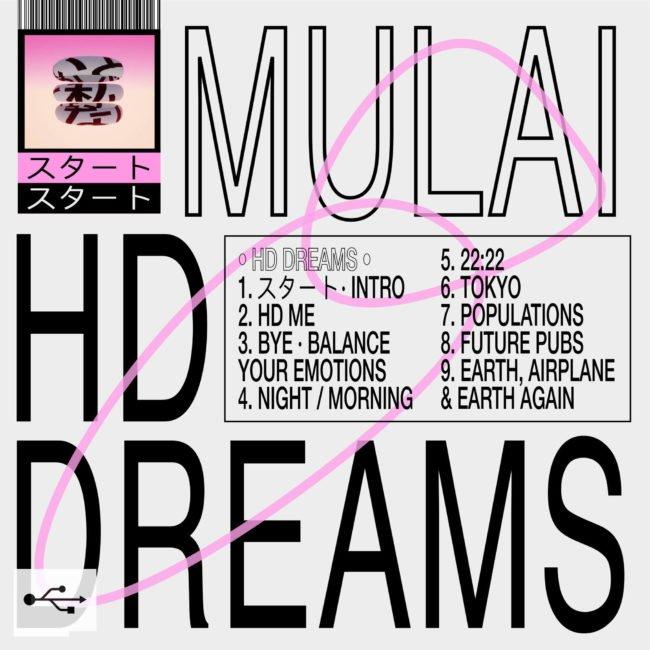 HD Dreams