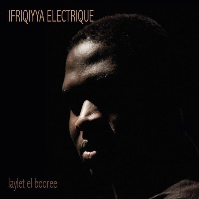 Laylet El Booree
