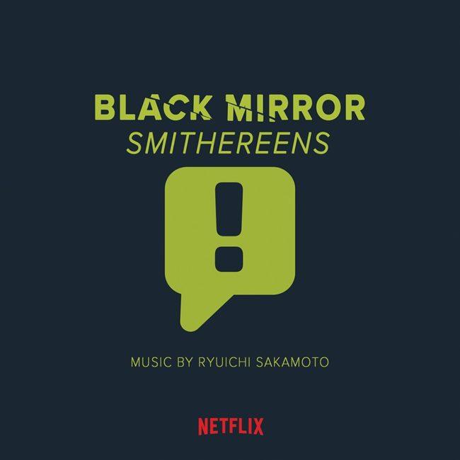 Black Mirror: Smithereens (Original Score)