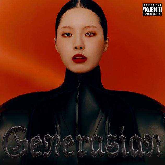 Generasian EP