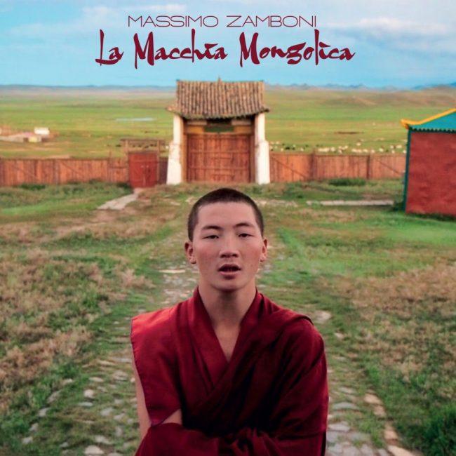 La Macchia Mongolica